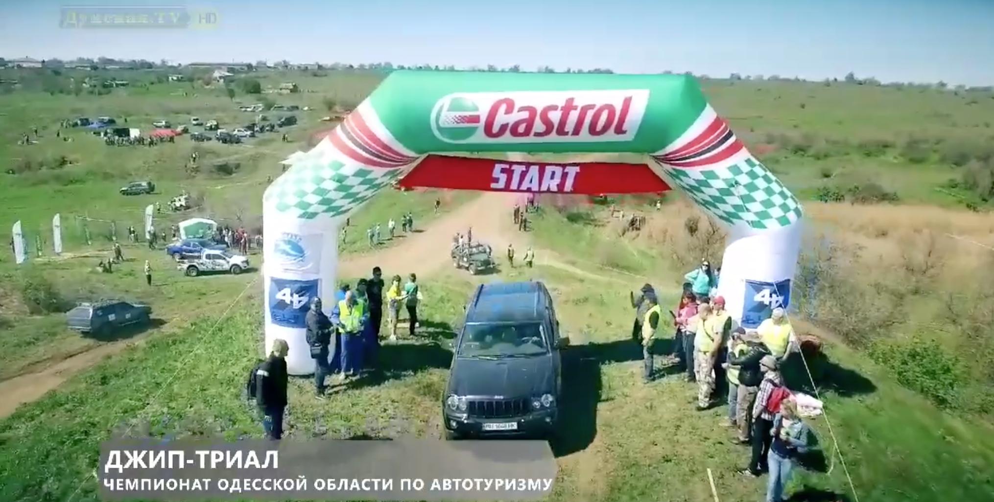 Второй этап чемпионата по Джип-Триал. Думская.TV