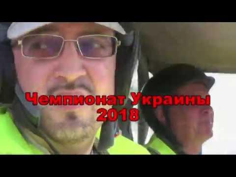 Еще одно видео с Чемпионата авто мото 2018 в Березовке