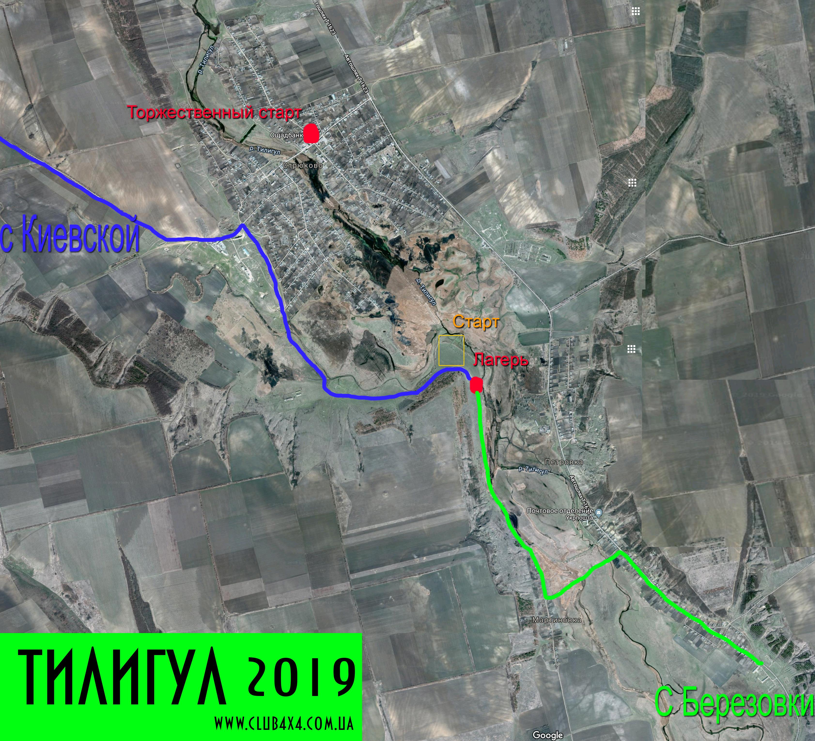 Координаты лагеря и карта проезда. ТИЛИГУЛ 2019
